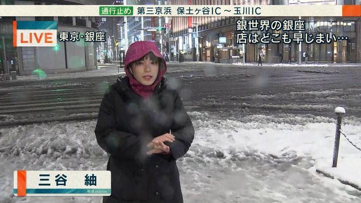 2018年01月22日三谷紬の画像02枚目