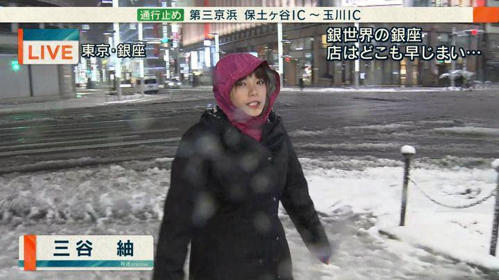 2018年01月22日三谷紬の画像03枚目