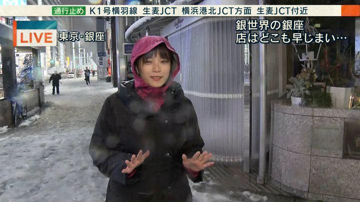 2018年01月22日三谷紬の画像06枚目