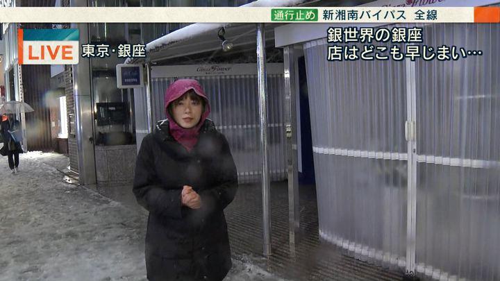 2018年01月22日三谷紬の画像08枚目