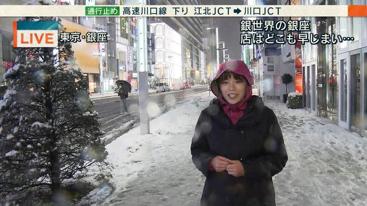 2018年01月22日三谷紬の画像09枚目