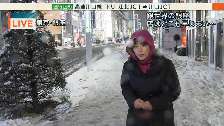 2018年01月22日三谷紬の画像10枚目