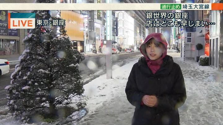 2018年01月22日三谷紬の画像11枚目