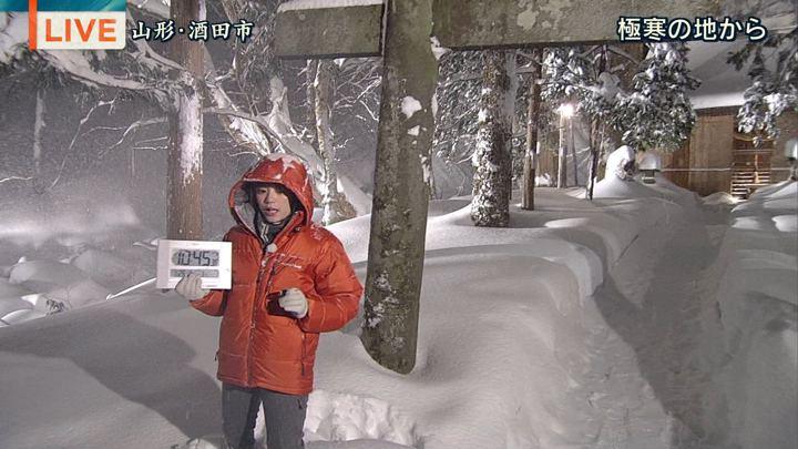 2018年01月26日三谷紬の画像09枚目