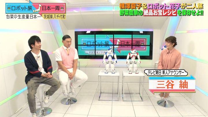 2018年01月28日三谷紬の画像01枚目