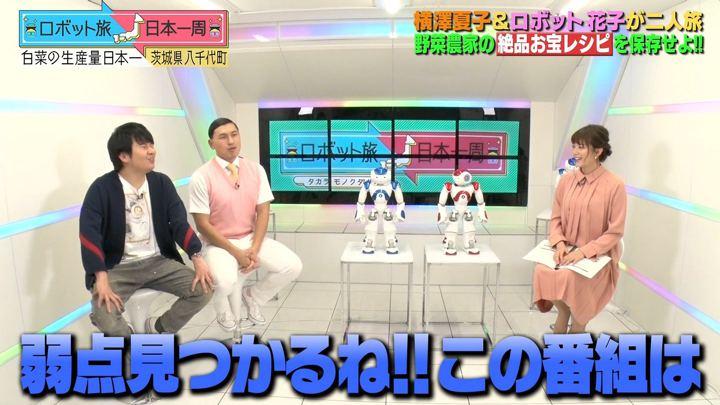2018年01月28日三谷紬の画像02枚目