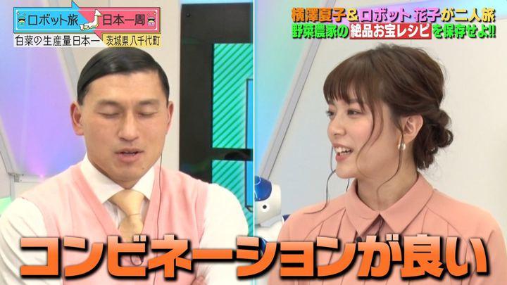 2018年01月28日三谷紬の画像04枚目