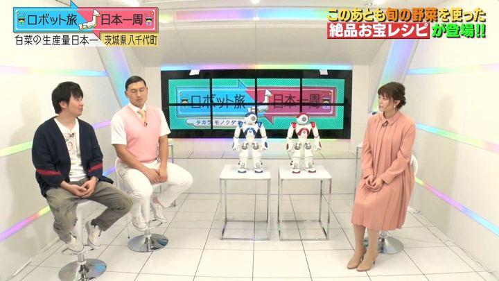 2018年01月28日三谷紬の画像07枚目