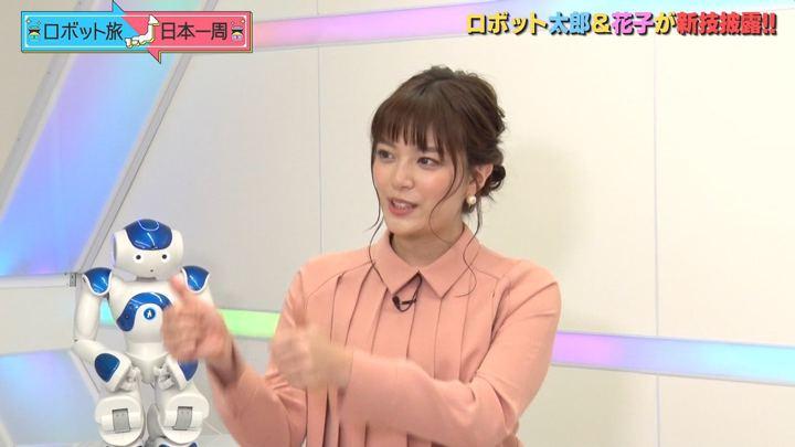 2018年01月28日三谷紬の画像09枚目