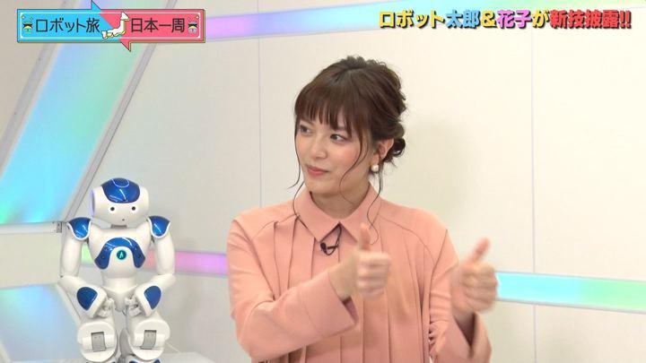 2018年01月28日三谷紬の画像10枚目