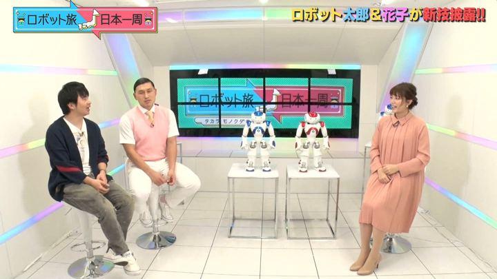 2018年01月28日三谷紬の画像11枚目