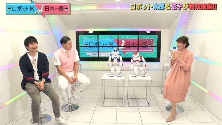 2018年01月28日三谷紬の画像13枚目