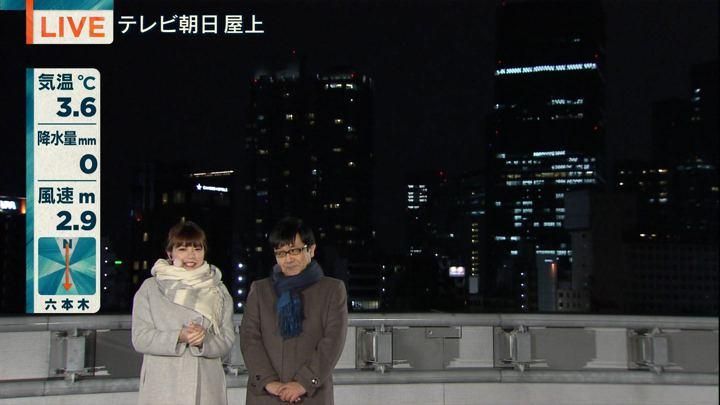 2018年02月02日三谷紬の画像03枚目