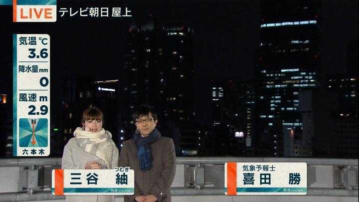 2018年02月02日三谷紬の画像04枚目