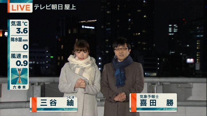 2018年02月02日三谷紬の画像05枚目