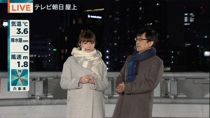 2018年02月02日三谷紬の画像06枚目