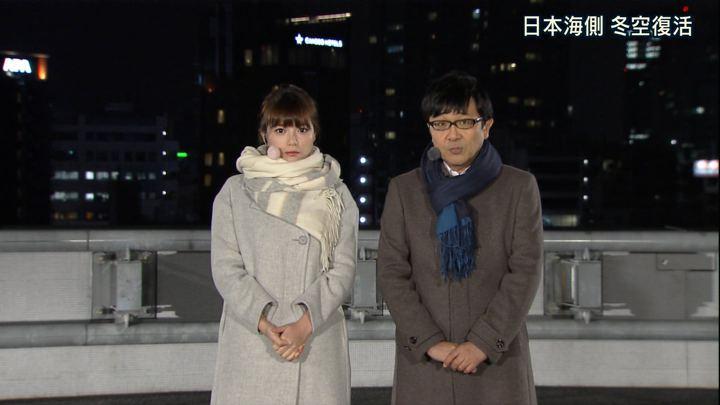 2018年02月02日三谷紬の画像07枚目