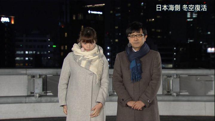 2018年02月02日三谷紬の画像08枚目