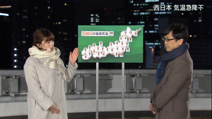 2018年02月02日三谷紬の画像09枚目