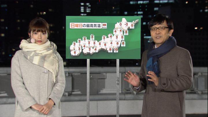 2018年02月02日三谷紬の画像11枚目