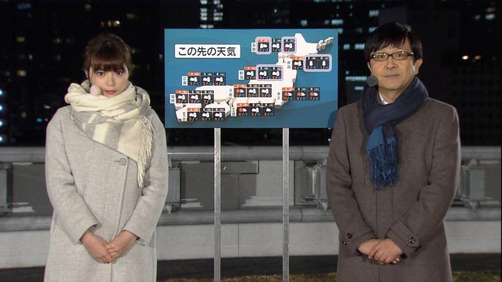 2018年02月02日三谷紬の画像12枚目