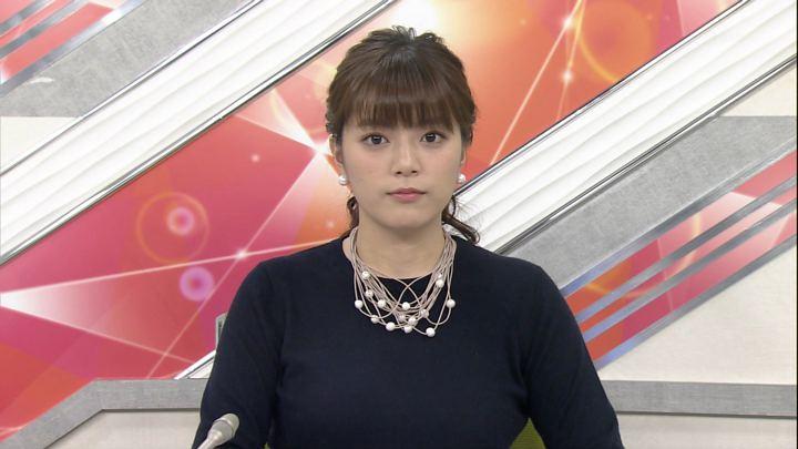 2018年02月08日三谷紬の画像01枚目