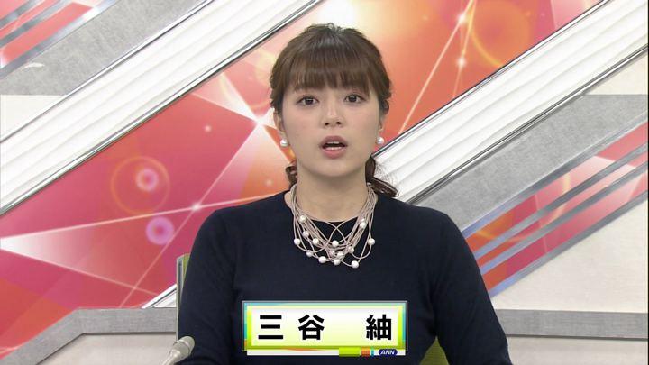 2018年02月08日三谷紬の画像02枚目