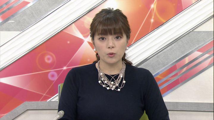 2018年02月08日三谷紬の画像03枚目