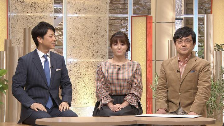 2018年02月09日三谷紬の画像03枚目