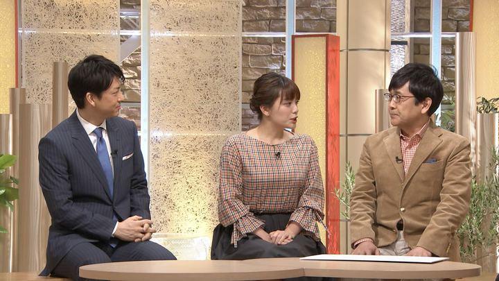 2018年02月09日三谷紬の画像07枚目