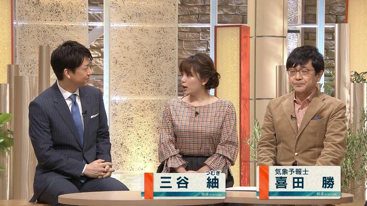 2018年02月09日三谷紬の画像08枚目