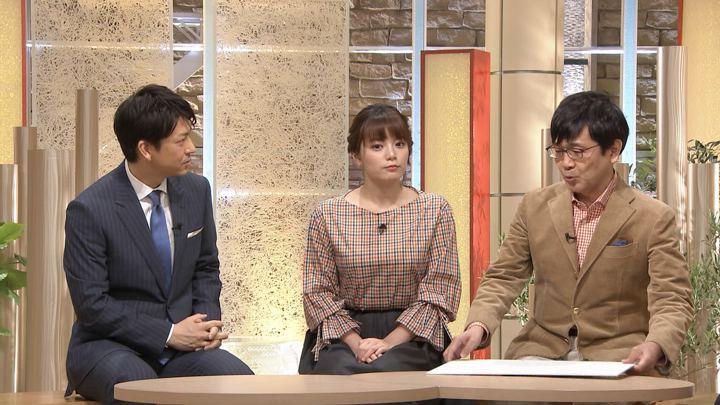 2018年02月09日三谷紬の画像09枚目