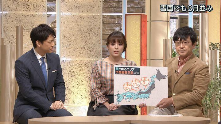 2018年02月09日三谷紬の画像10枚目