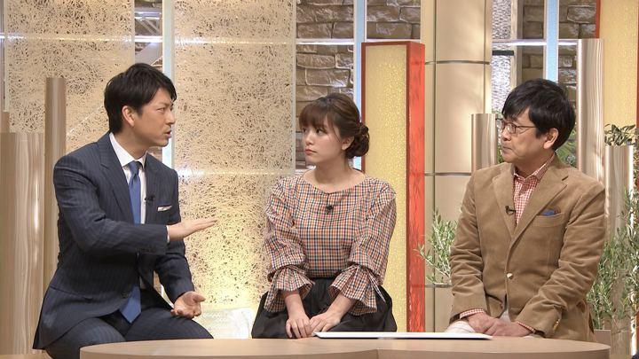 2018年02月09日三谷紬の画像13枚目