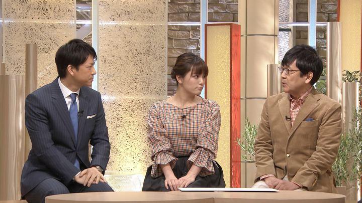 2018年02月09日三谷紬の画像15枚目