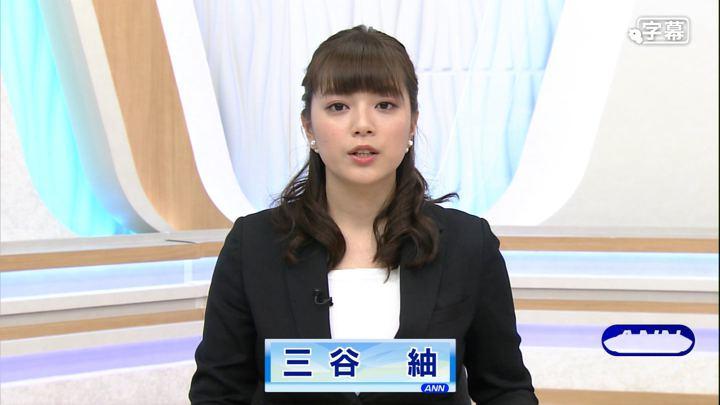 2018年02月16日三谷紬の画像01枚目