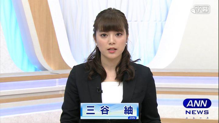 2018年02月16日三谷紬の画像02枚目