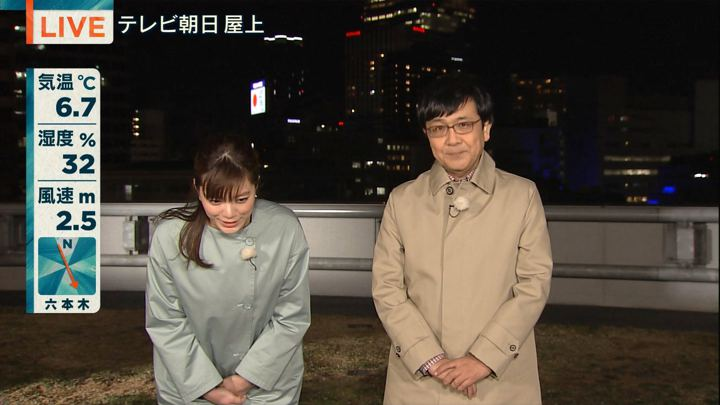 2018年03月02日三谷紬の画像03枚目