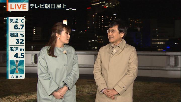 2018年03月02日三谷紬の画像04枚目