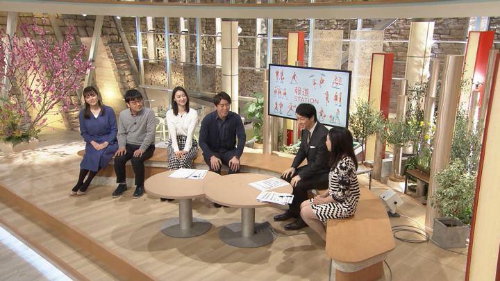 2018年03月02日三谷紬の画像12枚目