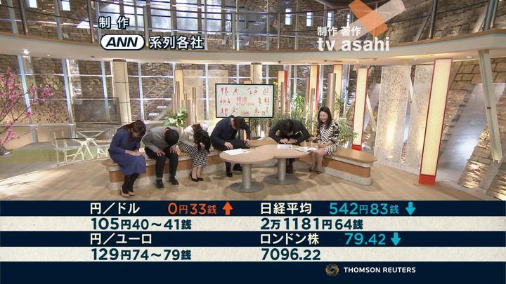 2018年03月02日三谷紬の画像13枚目