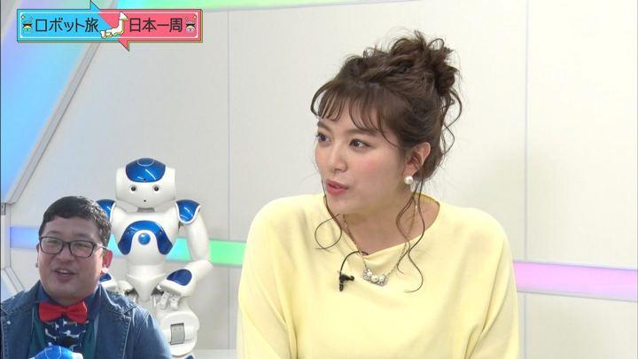 2018年03月04日三谷紬の画像09枚目