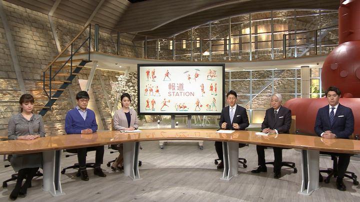 2018年03月09日三谷紬の画像01枚目