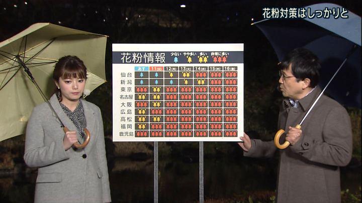 2018年03月09日三谷紬の画像09枚目