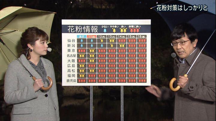 2018年03月09日三谷紬の画像10枚目