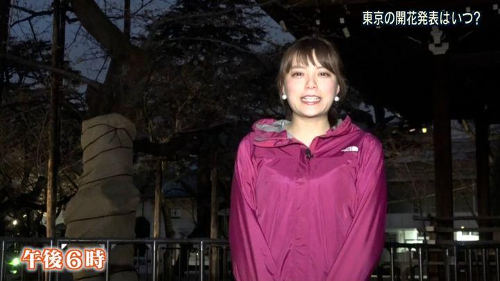 2018年03月16日三谷紬の画像08枚目