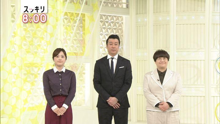 2018年02月01日水卜麻美の画像01枚目