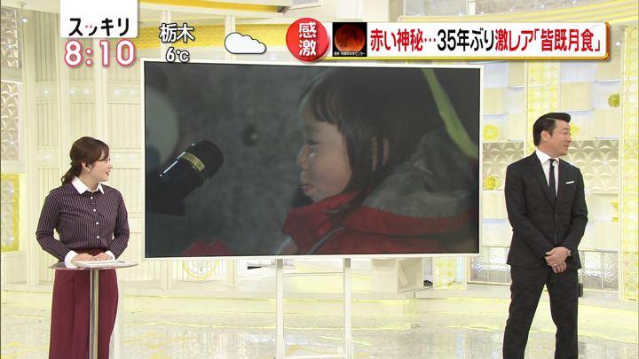 2018年02月01日水卜麻美の画像08枚目