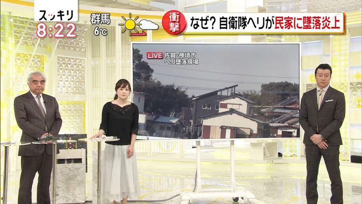 2018年02月06日水卜麻美の画像06枚目