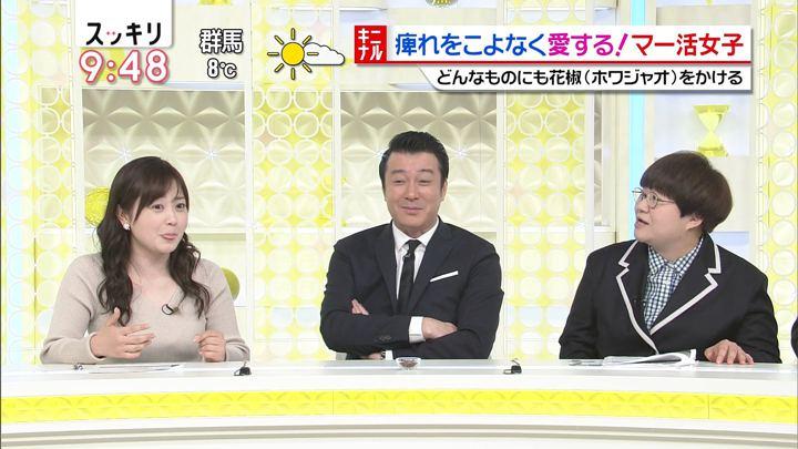 2018年02月08日水卜麻美の画像29枚目